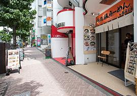 渋谷公園通り店