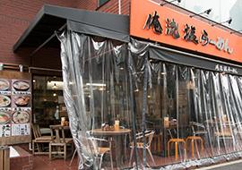 渋谷南平台店