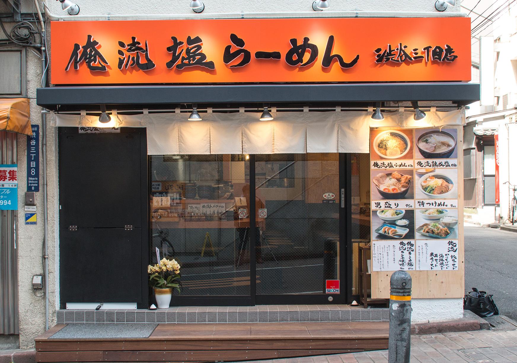 渋谷三丁目店