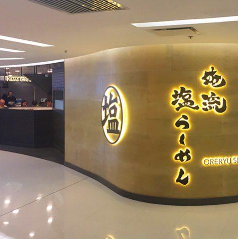 香港ワイフォン店