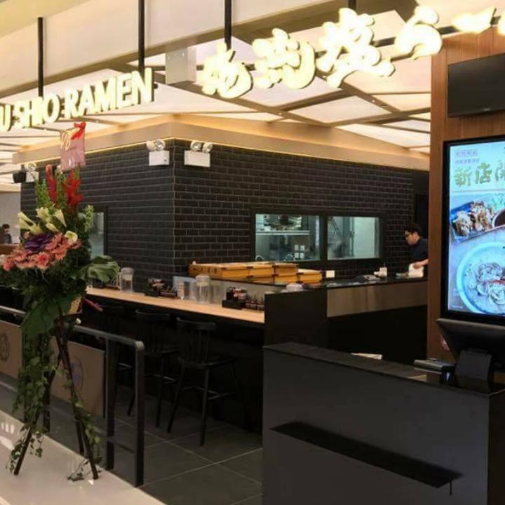 香港チョンクワンオウ店