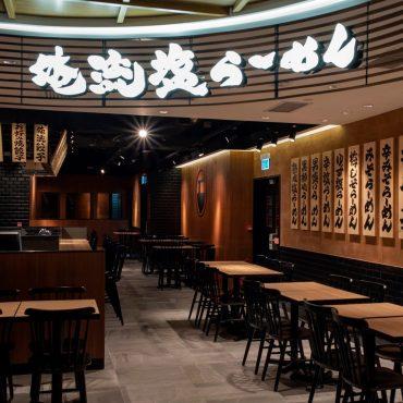 香港MOSTown新港城中心