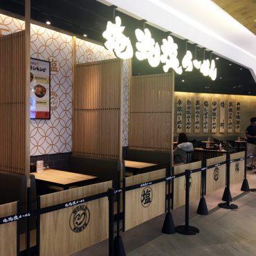 香港東涌店