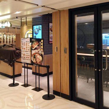 香港コーズウェイベイ店